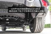 雷诺ESPACE2018款排挡杆缩略图