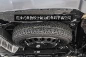 雷诺ESPACE2018款备胎缩略图