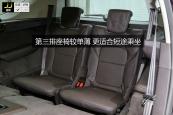 雷诺ESPACE2018款第三排座椅缩略图