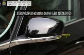 雷诺ESPACE2018款后视镜缩略图