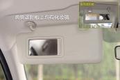 骏派D602017款遮阳板化妆镜缩略图