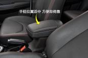 骏派D602017款前排座椅缩略图