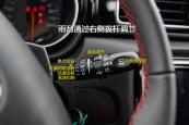 骏派D602017款方向盘缩略图