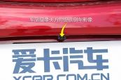 君威2017款车身缩略图