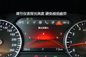中华V72018款中控区缩略图