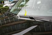 中华V72018款雨刮器缩略图
