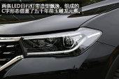 中华V72018款车灯缩略图