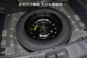 中华V72018款备胎缩略图
