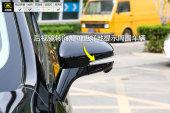中华V72018款后视镜缩略图