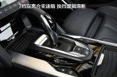 中华V72018款排挡杆缩略图