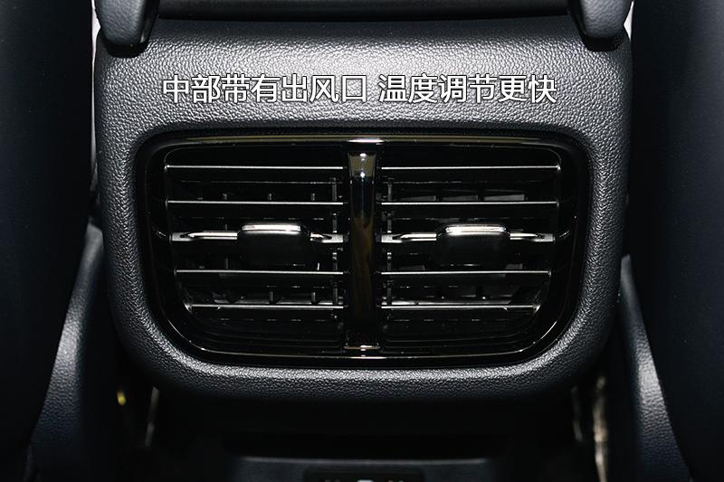 中华V7 280T 自动旗舰型 5座