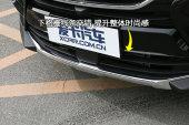 中华V72018款整体外观缩略图