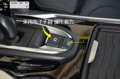 中华V72018款手刹缩略图