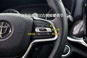 中华V72018款方向盘缩略图