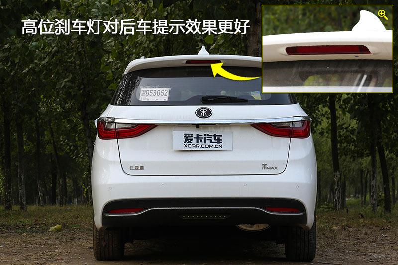 汽车图片 比亚迪 比亚迪汽车 宋max > 2017款-全车详解   1 / 35 2