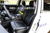 宋MAX2017款前排座椅缩略图