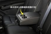 宋MAX2017款后排座椅缩略图