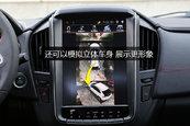 U5 SUV2017款车身缩略图