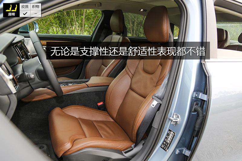 沃尔沃S90长轴距 T5 智尊版