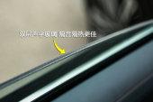 奥迪A8L2018款车窗玻璃缩略图