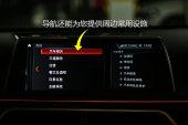 宝马7系2018款中控区缩略图