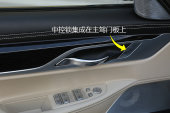 宝马7系2018款车门缩略图