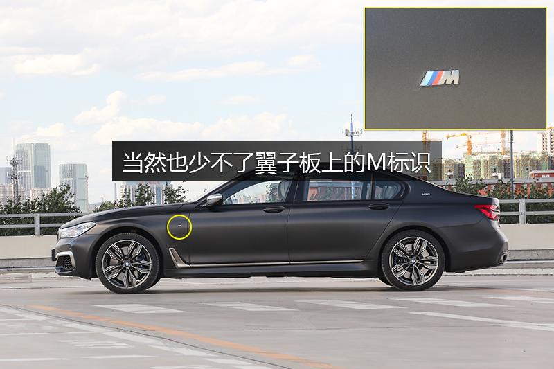 宝马 M760Li xDrive