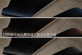 宝马7系2018款天窗缩略图