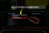 宝马7系2018款前排储物空间缩略图