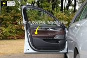 宝马7系混合动力2018款车身缩略图
