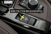 宝马X12018款手刹缩略图
