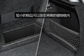 宝马X12018款储物空间缩略图