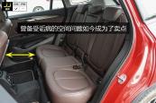 宝马X12018款后排座椅缩略图