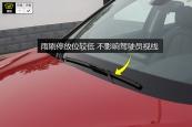 宝马X12018款雨刮器缩略图