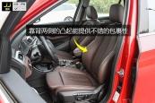 宝马X12018款前排座椅缩略图