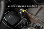 宝马X12018款排挡杆缩略图
