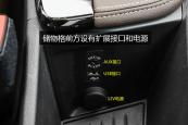 宝马X12018款前排储物空间缩略图