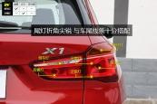 宝马X12018款车灯缩略图
