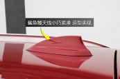 宝马X12018款天线缩略图