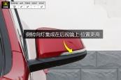 宝马X12018款后视镜缩略图