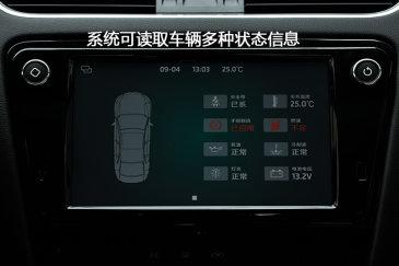 明锐 280TSI 自动旗舰版