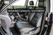 哈弗H52018款前排座椅缩略图