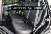 哈弗H52018款儿童座椅缩略图