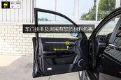 哈弗H52018款车门缩略图