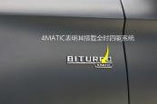 奔驰GLC级AMG轿跑SUV2017款整体外观缩略图