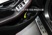 奔驰GLC级AMG轿跑SUV2017款前排储物空间缩略图