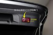 奔驰GLC级AMG轿跑SUV2017款开/关方式缩略图