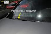 奔驰GLC级AMG轿跑SUV2017款雨刮器缩略图