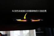 奔驰GLC级AMG轿跑SUV2017款雷达探头缩略图