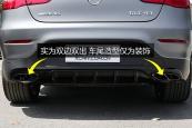 奔驰GLC级AMG轿跑SUV2017款排气缩略图
